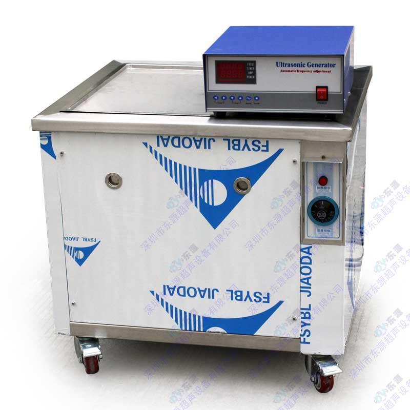 电感磁芯超声波清洗机 2