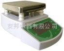 电磁加热搅拌器 HM2000