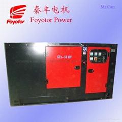 silent diesel generator set water cooled motor generator 12kva to 1000kva