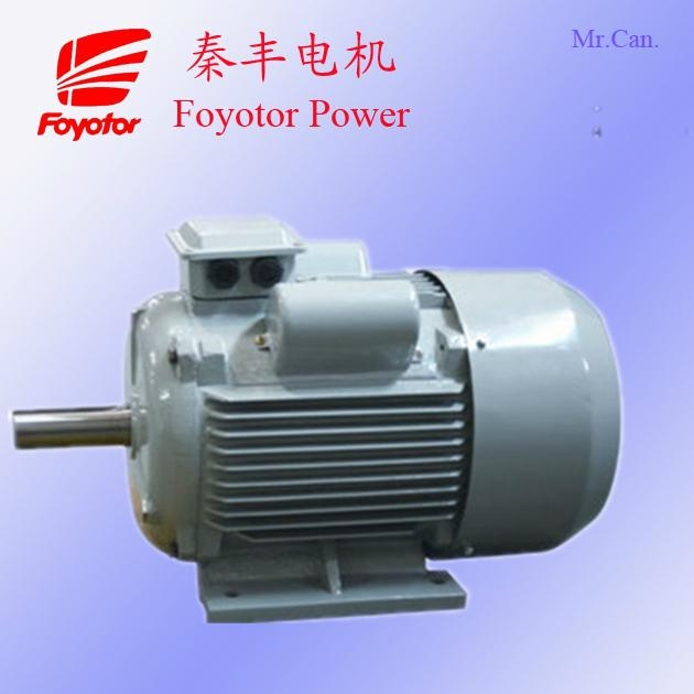 electrical motor qfmotor china trading company other