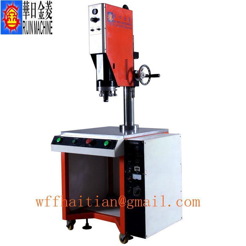 15khz Ultrasonic Welding Machine 1