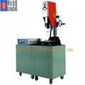 15khz Ultrasonic Welding Machine 2