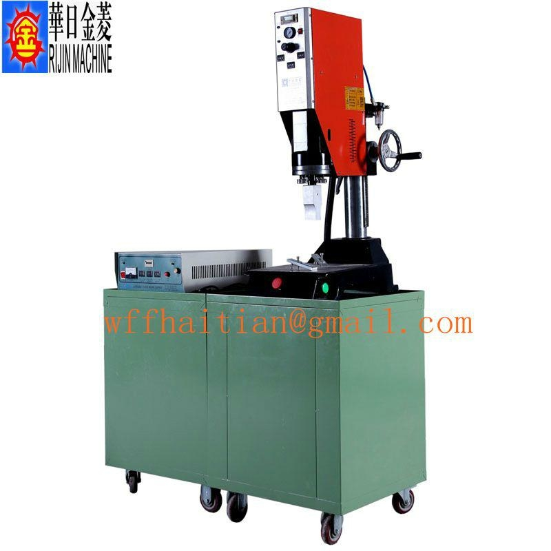 20khz Ultrasonic Plastic Welder 1