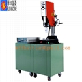 20khz Ultrasonic Plastic Welder