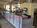 15kw Automatic Travelling HF Welding Machine for PVC Tarpaulin Canvas