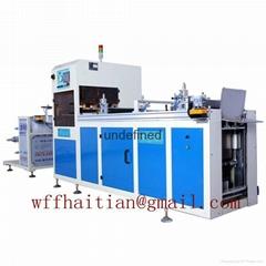 Auto Feeder Type RF welding machine,RF welder