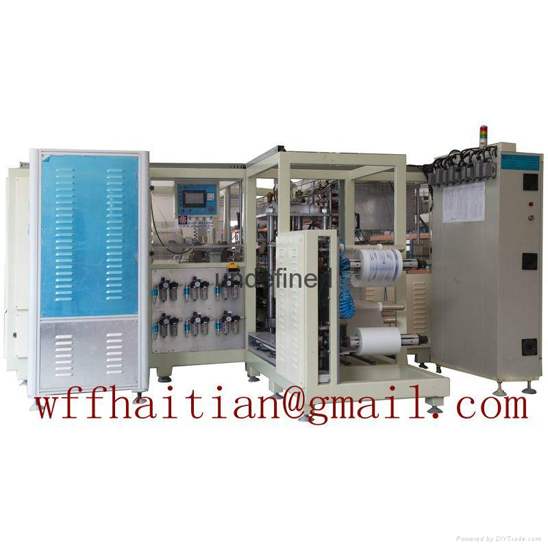 Automatic RF PVC Medical Urine Bag Production Machine 1