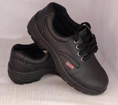 重慶勞保鞋