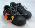 重慶勞保鞋鋼包頭 2