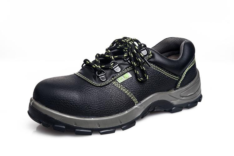 重慶勞保鞋雙層底 1