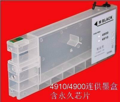 愛普生4900可填充墨盒含  芯片 2
