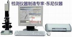 TNF002C纤维细度分析仪