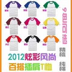 南京纪念衫网定做班服T恤