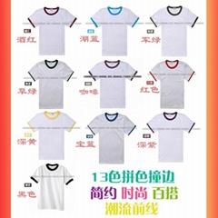 13色撞边短袖T恤