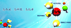 Shenzhen Feiming Science and Technology Co., Ltd.