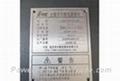 廠家銷售激光打碼機