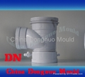 供應 PVC塑料管件 模具 5