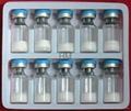 重组人酸性成纤维细胞生长因子(