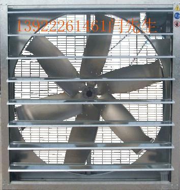 laoyite fan 1380 factory direct sales 1