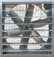laoyite fan 1380 factory direct sales