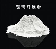 廣東增強增韌增硬玻璃纖維粉20目150目200目1250磨碎無碱纖維粉玻纖粉