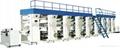 8 Colors Computerized Rotogravure Printing Machine 1
