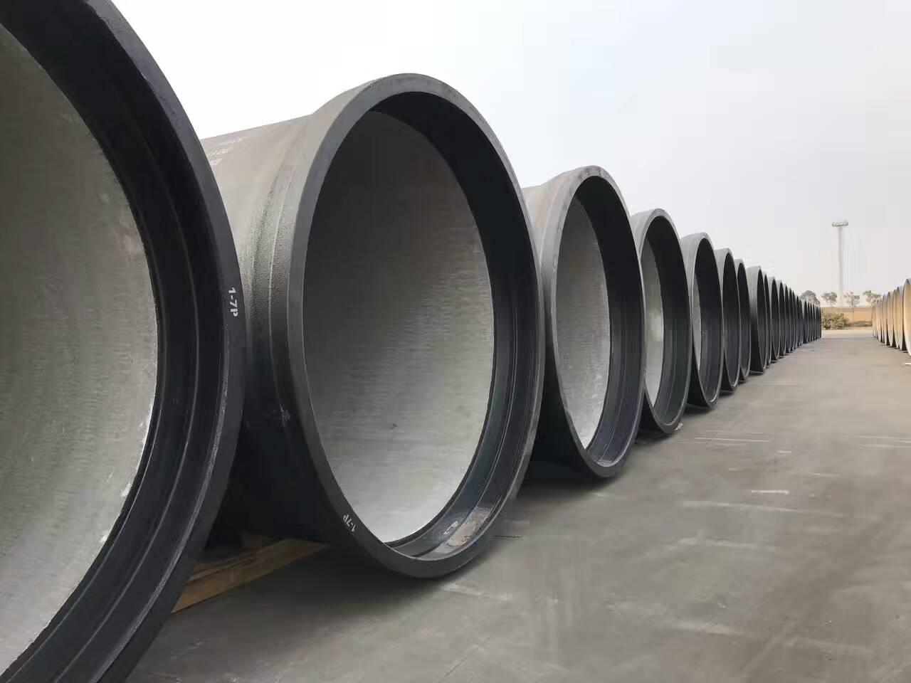 DN2400 Ductile Iron Pipes 1