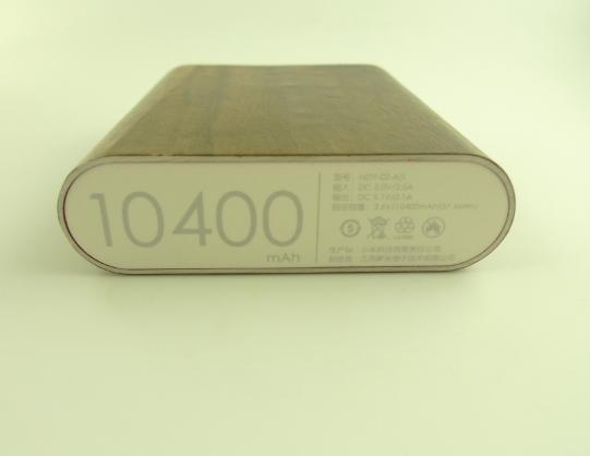 移动电源充电宝竹木壳实木木贴 5