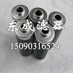 0030D010BH3HC HYDAC(賀德克)濾芯