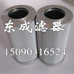 8CU630A10N 翡翠液壓油濾芯