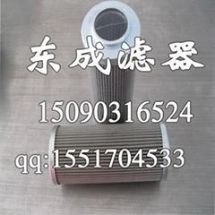 PUL12A50UW TAISEI KOGYO大生滤芯
