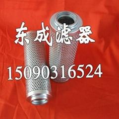 FAX-100×20黎明濾芯