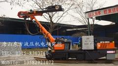rail rock drill
