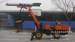 rubber wheel rock drill rig