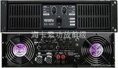 Power Amplifier 600W