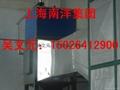 热管式余热热水发生器 1