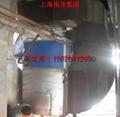 热管式余热热水发生器 2
