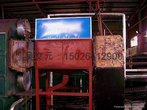 热管式余热热水发生器 4