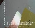 无电化学镀锡水Sn铜面镀锡不用电 快速光亮 厂家直销 3
