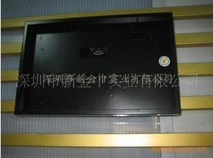 工业液晶监视器铁壳 4