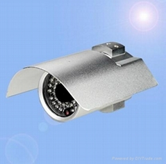 Economical infrared security Camera
