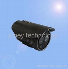 IR waterproof bullet camera 50 meters infrared distance for day and night vision