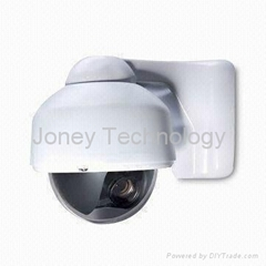 700TVL Vandal-proof IR dome camera with bracket