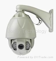 ip speed dome camera 3.6-97.2mm zoom