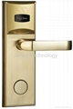 RFID hotel door lock  1