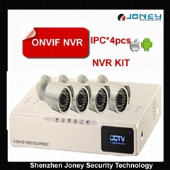 4 channel ip camera nvr kit