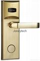 Hotel Card reader door lock system for