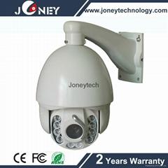 Outdoor 2 megapixel IR 120M 20x optical zoom ptz ip camera with wiper