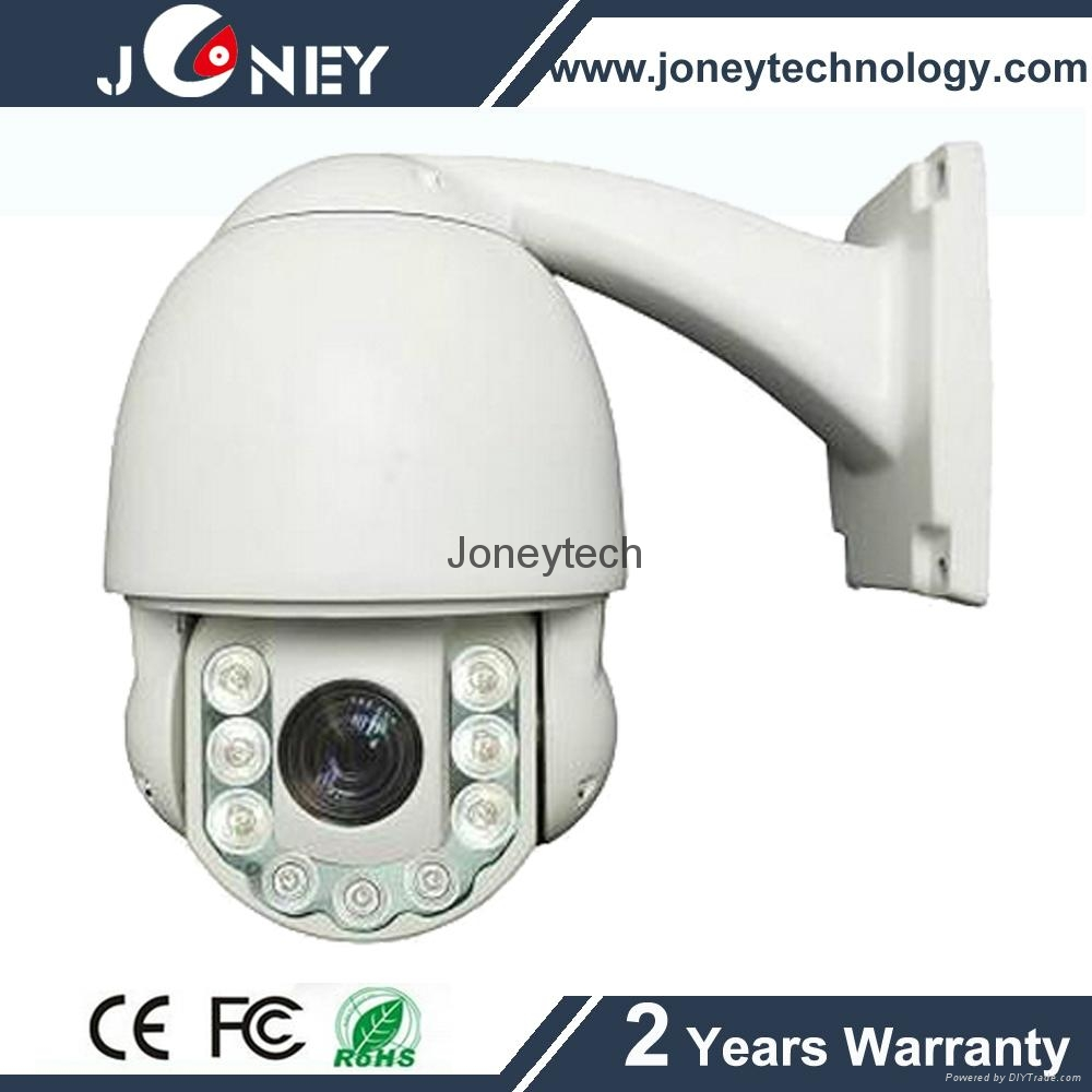 Mini size 4inch Low illumination 10x optical zoom PTZ IP camera for indoor/outdo 1