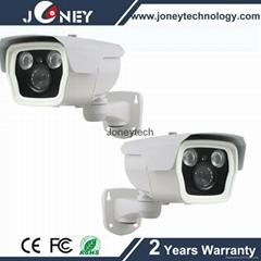 1.3/2.0Megapixels 4X Auto zoom POE CCTV IP Camera(JYR- 5701IPC- 1.3/2.0MP/4X)